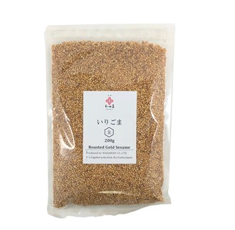 Gold Roasted Sesame Seeds - 200g