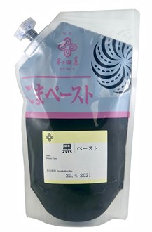 Black Sesame Paste 1kg