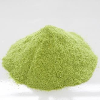 Green Pea - Powdered